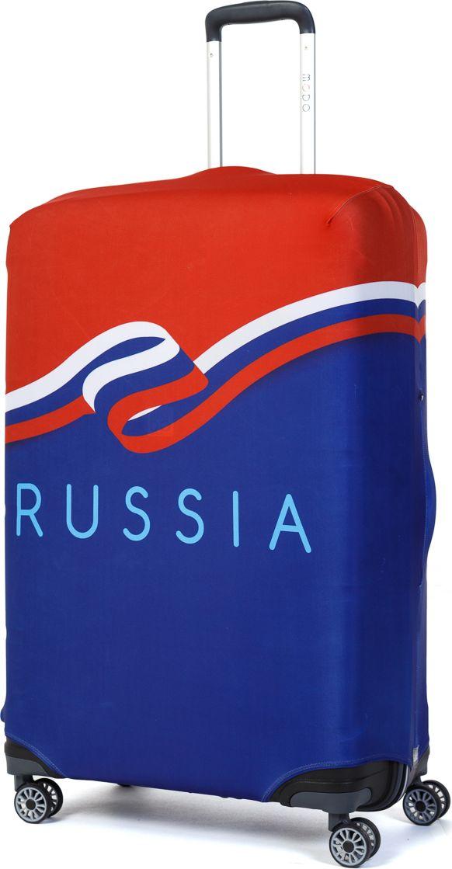 Чехол для чемодана Mettle Russia, размер L (высота чемодана: 75-82 см)LK-21000043Модный универсальный чехол для чемодана METTLE, подходит для больших чемоданов размера L и даже XL (высота: 75-82 см, ширина: 46-54 см, глубина: 29-36 см). Он выполнен из спандекса. Эластичная ткань со специальной UF-водоотталкивающей пропиткой лучше защитит ваш чемодан от грязи и солнечных лучей. Картинка чехла надолго останется яркой и красочной. Две боковые потайные молнии, усиленные дополнительными швами, предохраняют боковые стороны и ручки чемодана от царапин и легких повреждений. Резинка с удобной соединяющей застёжкой надёжно фиксирует чехол на чемодане. Нижняя молния имеет автоматический замок бегунка. В швы багажного чехла дополнительно вшит эластичный жгут для лучшей усадки и фиксации на чемодан. Вся фурнитура изготовлена в фирменном дизайне METTLE.Чехол упакован в функциональный мешочек из аналогичной ткани, который вы сможете использовать для хранения и переноски предметов небольшого размера.
