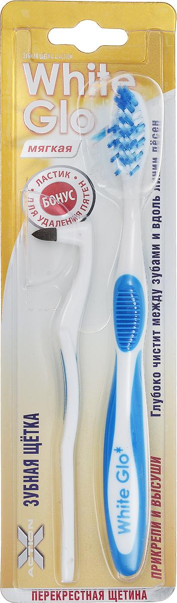 White Glo Зубная щетка, мягкая щетина, цвет: синий + Ластик для удаления налета5010777139655Зубная щетка White Glo для глубокой чистки имеет мягкую разнонаправленную густую щетину DuPont, которая способствует более глубокой чистке вдоль линии десен и между зубами. Присоска на ручке позволяет прикреплять щетку к зеркалам и туалетным подставкам после чистки, исключая ее загрязнение.Ластик быстро и эффективно удаляет пятна и налет с зубной эмали. Резиновая вставка на ручка исключает выскальзывание. Товар сертифицирован.