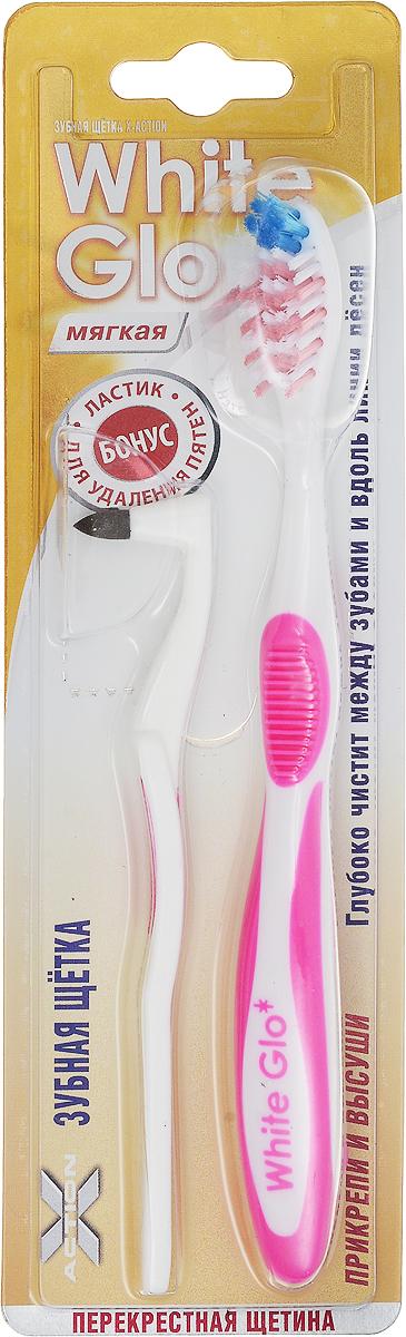 Зубная щетка White Glo + Ластик для удаления налета, мягкая щетина, цвет: розовыйMP59.3DЗубная щетка White Glo + Ластик для удаления налета, мягкая щетина, цвет: розовый