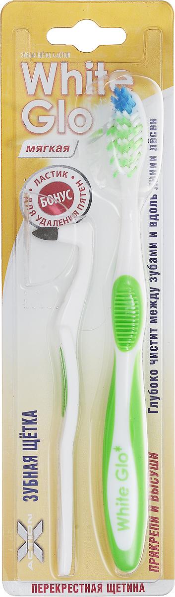 White Glo Зубная щетка, мягкая щетина, цвет: зеленый + Ластик для удаления налетаSatin Hair 7 BR730MNЗубная щетка White Glo для глубокой чистки имеет мягкую разнонаправленную густую щетину DuPont, которая способствует более глубокой чистке вдоль линии десен и между зубами. Присоска на ручке позволяет прикреплять щетку к зеркалам и туалетным подставкам после чистки, исключая ее загрязнение.Ластик быстро и эффективно удаляет пятна и налет с зубной эмали. Резиновая вставка на ручка исключает выскальзывание. Товар сертифицирован.