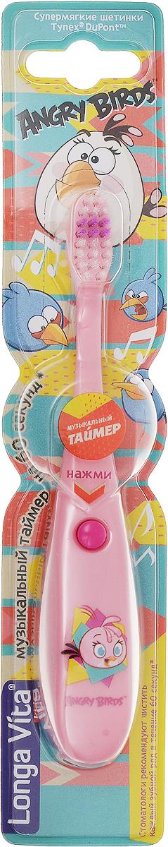 Longa Vita Детская зубная щетка Angry Birds, музыкальная, от 3 лет, цвет: розовый129919_розовыйДетская музыкальная зубная щетка Longa Vita Angry Birds предназначена для детей от трех лет.Музыкальный таймер, который работает 60 секунд, помогает ребенку определить необходимое время для чистки зубов, формируя полезную привычку - заботиться о здоровье полости рта.Щетка имеет эргономичную ручку, небольшую чистящую головку, цветовое поле мягкой щетины для оптимального дозирования пасты.Для включения таймера нажмите кнопку, находящуюся на щетке. Отключение происходит автоматически, через 60 секунд. В щетке использованы незаменяемые батарейки. Работы батареек хватает для использования щетки в течение времени, рекомендованного стоматологами.Стоматологи рекомендуют менять зубную щетку каждые 3 месяца. Ребенок должен чистить зубы под присмотром взрослых.