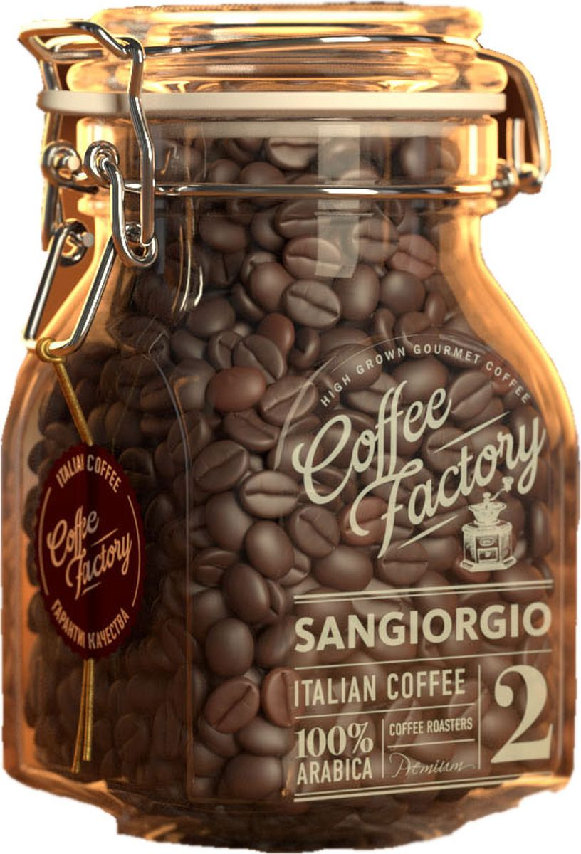 Coffee Factory Sangiorgio кофе в зернах, 290 г4665272730619