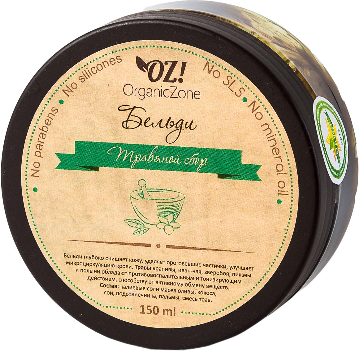 OrganicZone Бельди Травяной сбор, 150 мл4626018133903Глубоко очищает кожу, удаляет ороговевшие частички, улучшает микроциркуляцию крови. Травы тысячелистника, эхинацеи, крапивы и ромашки обладают противовоспалительным и тонизирующим действием, способствуют активному обмену веществ.