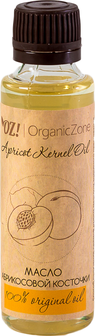 OrganicZone Масло абрикосовой косточки, 50 мл дезодоранты organiczone дезодорант