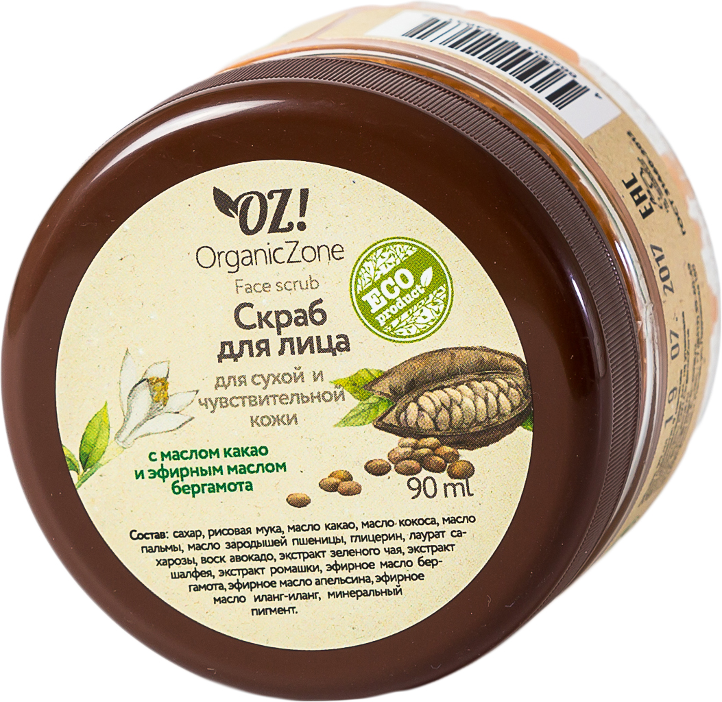 OrganicZone Скраб для лица для сухой кожи, 90 мл4665301124631Масло какао эффективно питает, увлажняет, смягчает, оживляет и тонизирует кожу, делая ее более нежной, гладкой и сияющей. Обладает защитными и регенерирующими свойствами. Эфирное масло бергамота освежает, тонизирует кожу, улучшает цвет лица.