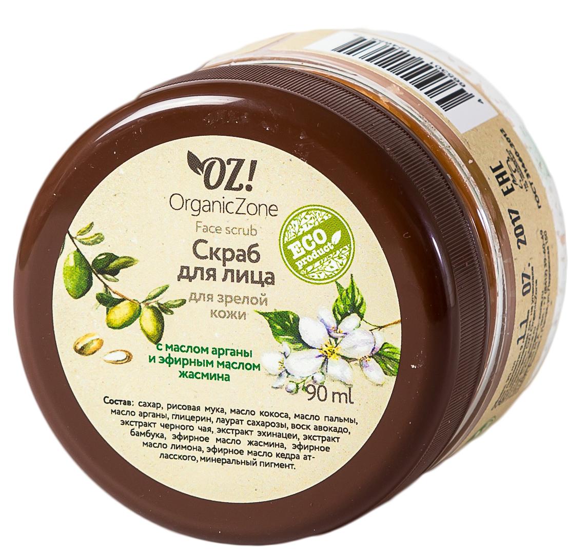 OrganicZone Скраб для лица для зрелой кожи, 90 мл4665301124655Масло арганы богато ценными элементами и витаминами для питания и защиты кожи. Обладает регенерирующими и омолаживающими свойствами, повышает эластичность и упругость кожи, разглаживает небольшие морщинки. Эфирное масло жасмина омолаживает, тонизирует и освежает. Способствует повышению эластичности и деликатному осветлению кожи.