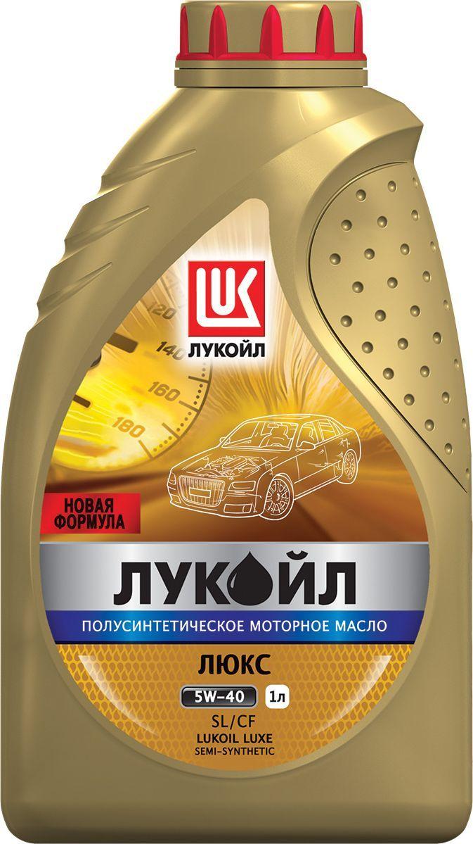 Моторное масло Лукойл Люкс Sae, полусинтетическое, 5W-40, Api Sl/Cf, 1 л масло лукойл люкс 5w40 sl cf 1л п синт