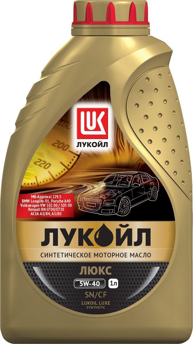 Моторное масло Лукойл Люкс Sae, синтетическое, 5W-40, Api Sn/Cf, 1 л масло лукойл люкс 5w40 sl cf 1л п синт