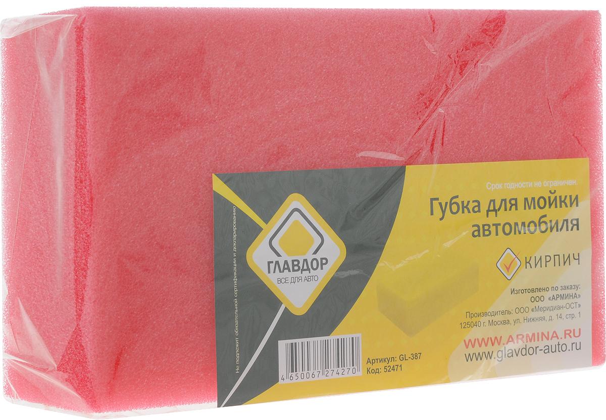 Губка для мытья автомобиля Главдор Кирпич, цвет: фуксия, 17,5 х 10,5 х 5 смGL-387_фуксияГубка Главдор Кирпич, изготовленная из высококачественного поролона, обеспечивает бережный уход за лакокрасочным покрытием автомобиля, обладает высокими абсорбирующими свойствами. При использовании с моющими средствами, изделие создает обильную пену. Губка сохраняет свою форму даже после многократного использования и прослужит вам долгие годы.