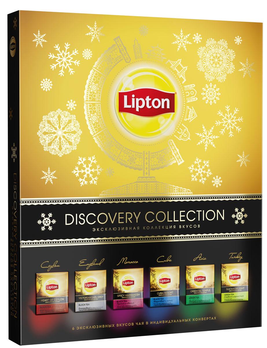 Lipton Discovery Collection черный чай в пакетиках, 45 шт0120710Lipton представляет новую коллекцию премиального чая Discovery Collection, состоящую из шести изысканных вкусов с мировых чайных плантаций. DiscoveryCollection это великолепная коллекция премиального чая с яркими и восхитительными вкусами разных стран. Специально для данной коллекции профессиональные чайные эксперты со всего мира составили изысканные купажи с мировых чайных плантаций и выбрали благородные сочетания фруктов, специй и цветов.С DiscoveryCollection легко перенестись на миг в далекую страну, полную новых незабываемых ощущений и яркого колорита.Heart of Ceylon: крепкий и ароматный чай с солнечных плантаций острова Цейлон. Богатый аромат, с тонкими древесными нотками. Терпкий, насыщенный вкус! Настой янтарного цвета с красноватым оттенком.Victorian Earl Grey: классический черный чай с ароматом бергамота познакомит вас с истинными традициями британского чаепития Викторианской эпохи.Spicy Marrakesh: пряный чёрный чай со вкусом мяты и мандарина и слегка горьковатым послевкусием имбиря откроет вам пленительный мир Марокко, полный контрастов и разных культур.Cuba Resort: черный чай с бодрящим ароматом ананаса, грейпфрута и нотками рома откроет вам яркие и зажигательные ритмы острова Кубы.Oriental Temple: уникальный купаж свежих и нежных сортов зеленого чая из Азии. Легкий цветочный аромат. Приятный, нежный, слегка терпкий вкус. Прозрачный нежно-зеленый настой.Sultan Delight: слегка терпкий зеленый чай с медовым послевкусием и легким ароматом зеленого яблока и инжира откроет вам утонченный и загадочный мир Востока.
