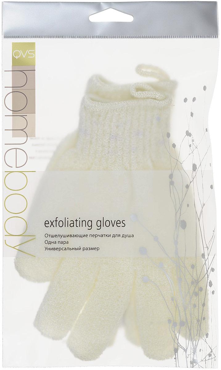 QVS Exfoliating Gloves Перчатки отшелушивающие синтетические. 10-20355010777139655Синтетические отшелушивающие перчатки Эффективно отшелушивают омертвевшие клетки и очищают кожу, оставляя ее мягкой и обновленной. Одна пара. Цвет: кремовый