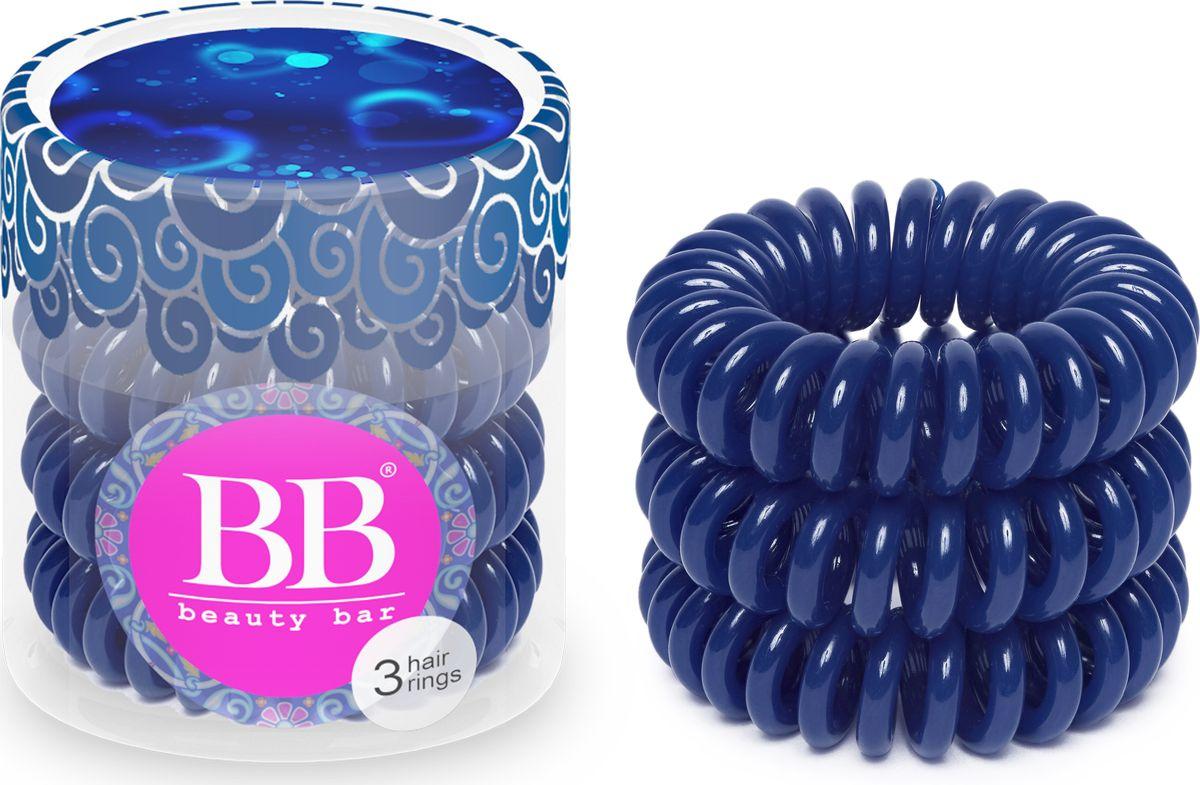 Резинка для волос Beauty Bar, цвет: темно-синий820282Резинка-спиралька для волос Beauty Bar. Не оставляет заломов на волосах и не выдирает их, прочно держит хвост, не причиняя головной боли. При снятии резинка не тянет волосы. Также ее можно носить на руке в качестве стильного браслета.