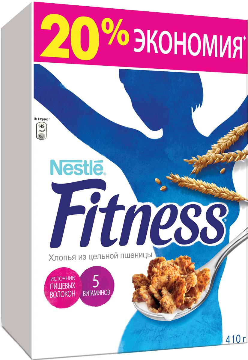 где купить  Nestle Fitness