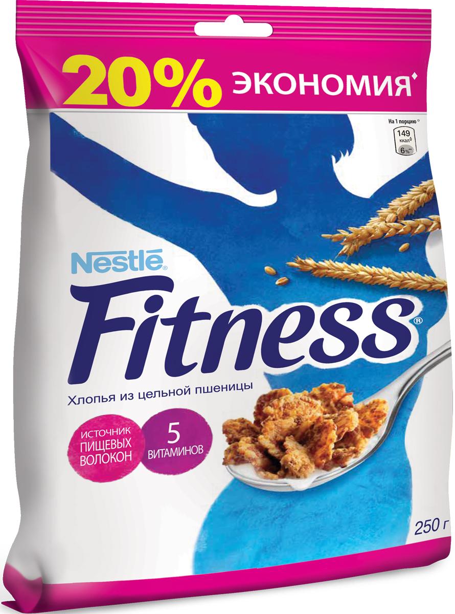 Nestle Fitness Хлопья из цельной пшеницы готовый завтрак, 250 г (пакет)бйт022Готовый завтрак Nestle Fitness Хлопья из цельной пшеницы - идеальный вариант готового завтрака для современной женщины: легкий, вкусный и полезный. В одной порции (30 г) хлопьев Fitness содержится: - 16,1 г цельного зерна пшеницы, которое является важной частью сбалансированного рациона; - клетчатка; - минимум жиров (всего 0,7 г); - витамины и минералы, включая кальций и железо.В хлопьях также содержатся отруби, которые помогают регулировать пищеварение, очищать организм и поддерживать нормальный вес. Хлопья Nestle Fitness сделают каждый ваш завтрак не только полезным, но и по-настоящему вкусным.Уважаемые клиенты! Обращаем ваше внимание на то, что упаковка может иметь несколько видов дизайна. Поставка осуществляется в зависимости от наличия на складе.