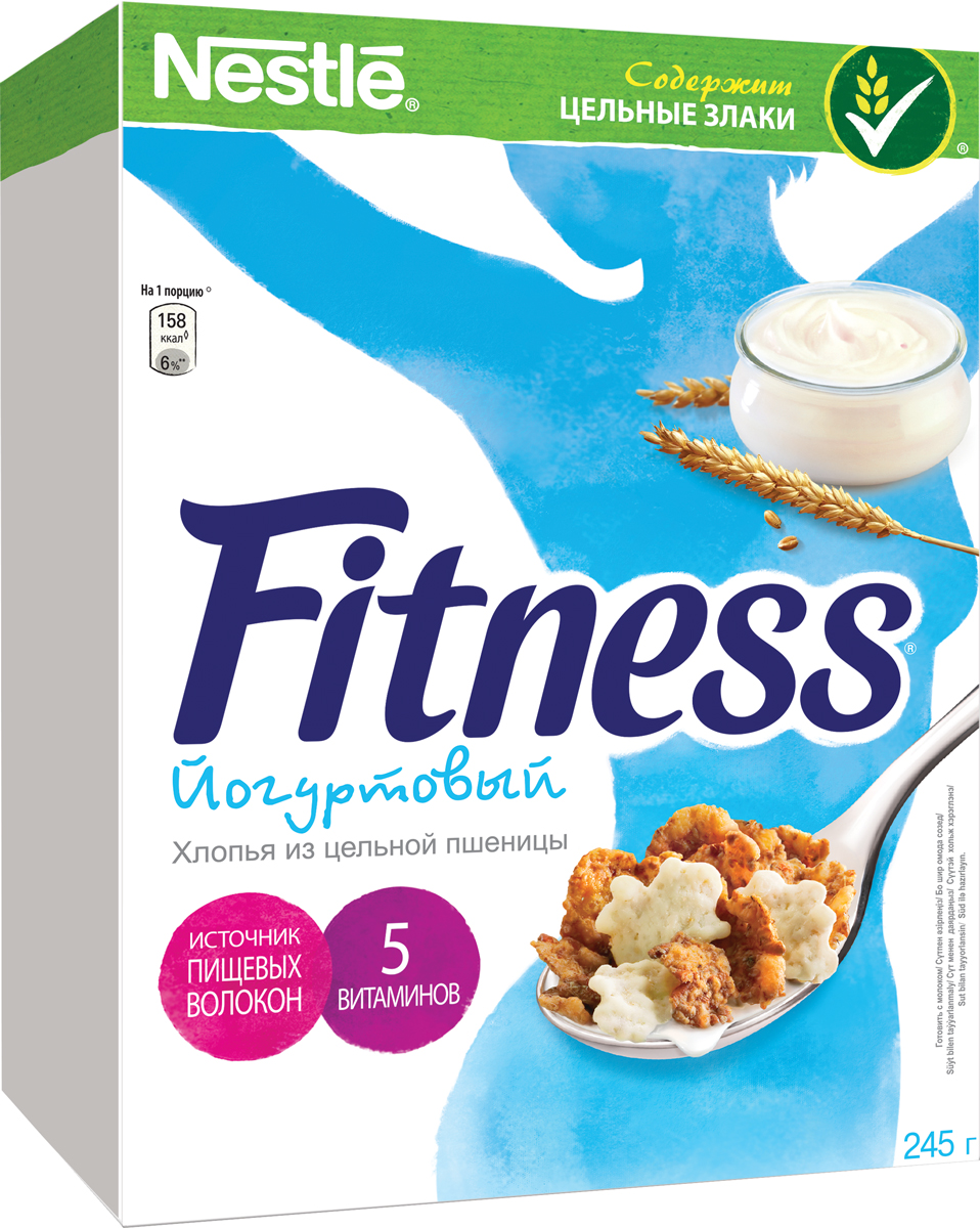 Fitness Хлопья с йогуртом готовый завтрак, 245 гбйф008Начни утро вкусно с готового завтрака Nestle FITNESS Йогуртовый! Эти великолепные хрустящие хлопья на 46% состоят из цельных знаков и содержат 5 витаминов и минеральных веществ, включая кальций и железо. За счет добавления отрубей было увеличено содержание клетчатки - пищевых волокон, которые помогают регулировать пищеварение и способствуют очищению организма. Но на этом приятные сюрпризы не заканчиваются! Хлопья в йогуртовой оболочке, имеющие умеренно сладкий, нежный, сливочный вкус, придутся по вкусу даже самым искушённым гурманам!
