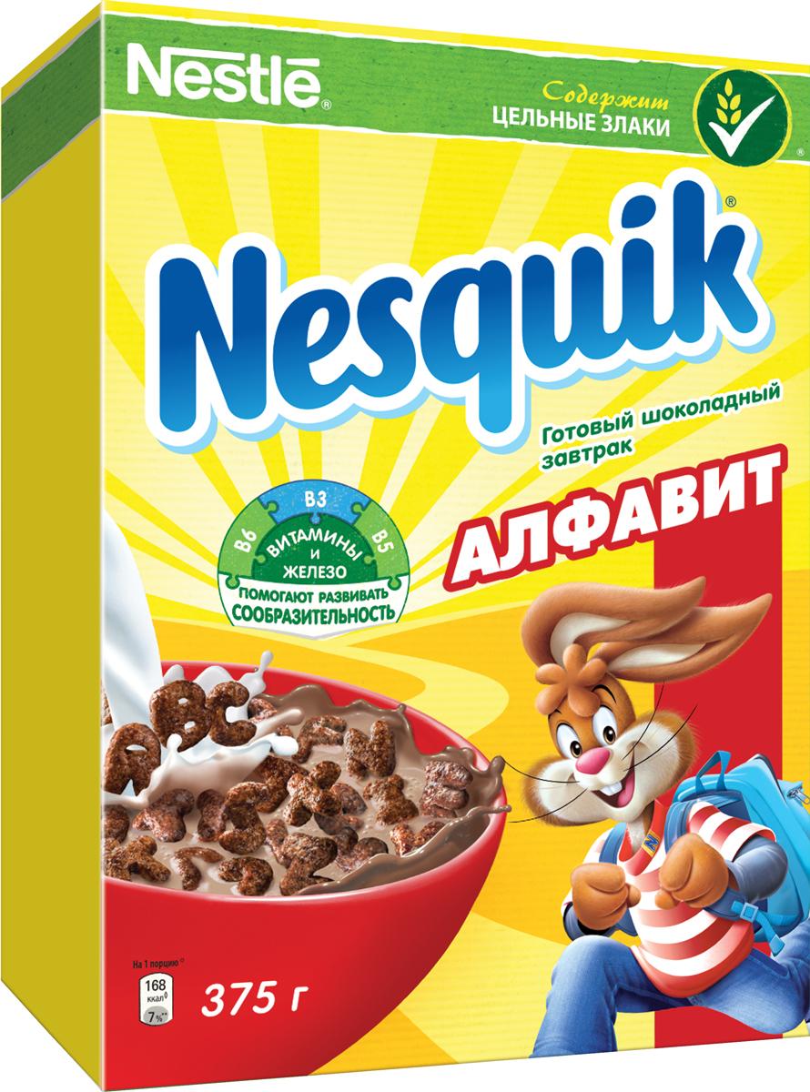 Nestle Nesquik Алфавит готовый завтрак, 375 г24Nestle Nesquik Алфавит - это любимый готовый шоколадный завтрак Nesquik в виде 25 букв английского алфавита, смешанных в равной пропорции. Тарелка полезного для здоровья готового завтрака Nesquik в сочетании с молоком - это прекрасное начало дня. Кроме того, теперь можно весело, вкусно и с пользой для здоровья изучать английский язык за завтраком! Готовый завтрак содержит цельные злаки (природный источник клетчатки), он также обогащен 7 витаминами, железом, кальцием и витамином Д, которые помогают расти здоровым и умным. Какао - секрет волшебного шоколадного вкуса Nesquik, который так нравится детям. Дети любят готовый завтрак Nesquik за чудесный шоколадный вкус, а мамы - за его пользу.Рекомендуется употреблять с молоком, кефиром, йогуртом или соком.Уважаемые клиенты! Обращаем ваше внимание, что полный перечень состава продукта представлен на дополнительном изображении.