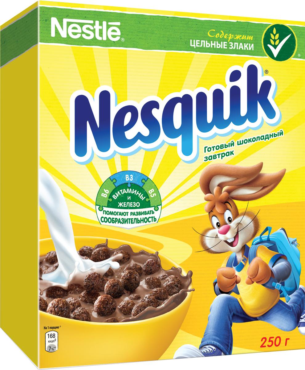 Nestle Nesquik Шоколадные шарики готовый завтрак, 250 г12131410Готовый завтрак Nestle Nesquik Шоколадные шарики - такой вкусный и невероятно шоколадный завтрак! Тарелка полезного для здоровья готового завтрака Nesquik в сочетании с молоком - это прекрасное начало дня. В состав готового завтрака Nesquik входят цельные злаки (природный источник клетчатки), а также он обогащен 7 витаминами, железом и кальцием, которые помогают расти здоровым и умным. Какао - секрет волшебного шоколадного вкуса Nesquik, который так нравится детям. Дети любят готовый завтрак Nesquik за чудесный шоколадный вкус, а мамы - за его пользу.Рекомендуется употреблять с молоком, кефиром, йогуртом или соком.Уважаемые клиенты! Обращаем ваше внимание на то, что упаковка может иметь несколько видов дизайна. Поставка осуществляется в зависимости от наличия на складе.