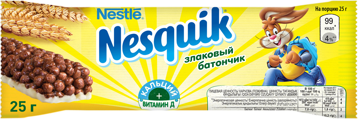 Nestle Nesquik шоколадный батончик с цельными злаками, 25 г12251584Шоколадный батончик Nestle Nesquik (Нестле Несквик) с цельными злаками - полезный и удобный перекус для вашего ребенка! Батончик Nesquik поможет ребенку подзарядиться энергией в школе и дома. Содержит цельные злаки и обогащен витаминами D, B2, B6, ниацином, фолиевой кислотой, пантотеновой кислотой, кальцием и железом. Сложные углеводы, содержащиеся в цельных злаках перевариваются медленнее и позволяют сохранять чувство сытости дольше. Продукт может содержать незначительно количество сои и орехов.Уважаемые клиенты!Обращаем ваше внимание на то, что упаковка может иметь несколько видов дизайна. Поставка осуществляется в зависимости от наличия на складе.