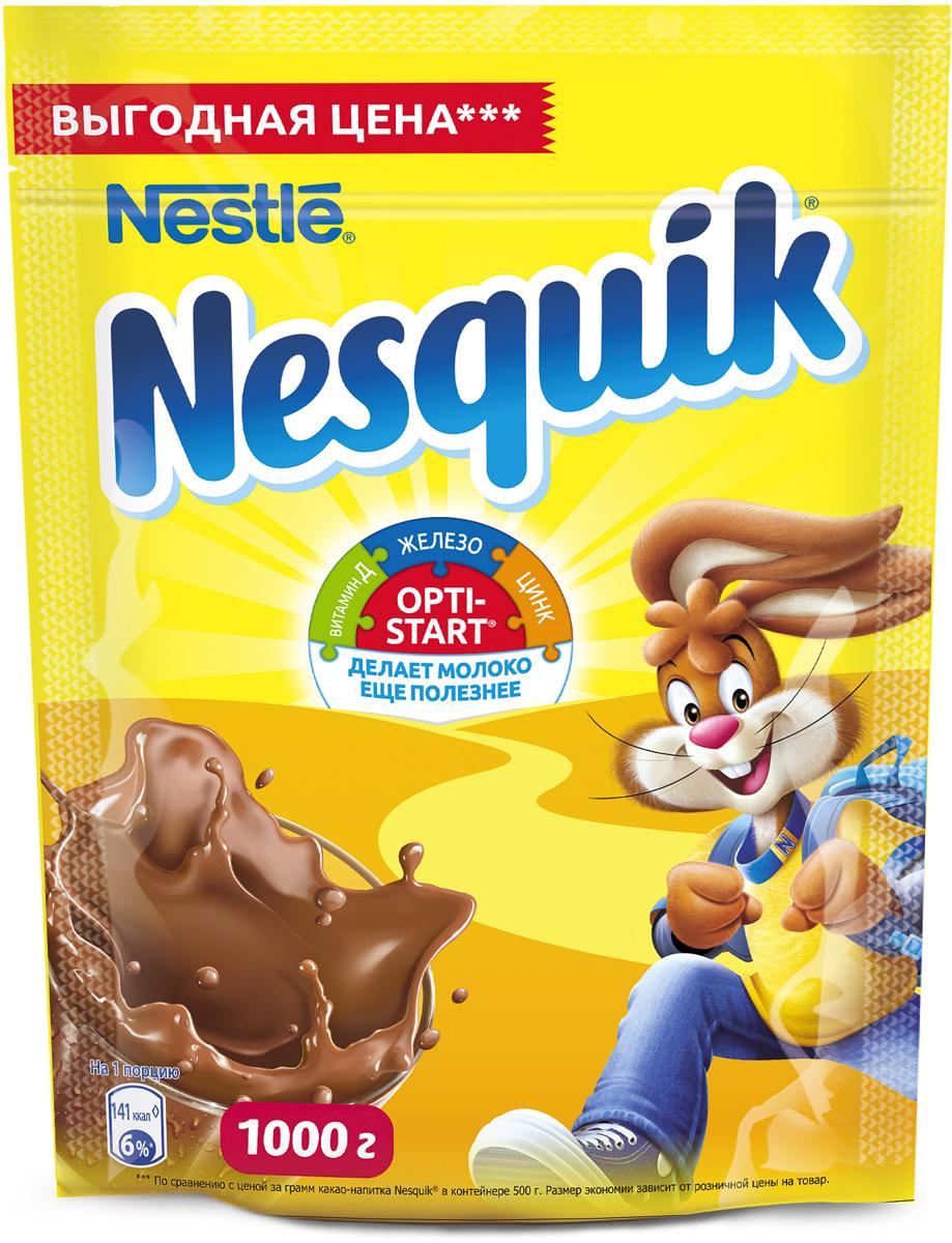 Nesquik Opti-Start какао-напиток растворимый, 1 кг (пакет)12287613Какао-напиток Nesquik содержит Opti-Start. Это особый комплекс витаминов и минеральных веществ, который дополняет пользу молока, обеспечивает детей и взрослых важными витаминами, макро- и микроэлементами, необходимыми для нормальной жизнедеятельности организма, а также для роста и развития детей. Комплекс содержит железо, цинк, витамины D, C и B1.Кружка какао-напитка Nesquik за завтраком поможет проснуться и поднять тонус, а благодаря молоку и комплексу Opti-Start - обеспечит поступление минеральных веществ и витаминов, для нормальной жизнедеятельности организма, а также для роста и развития детей. Какао-напиток Nesquik Opti-Start - это отличное начало дня!