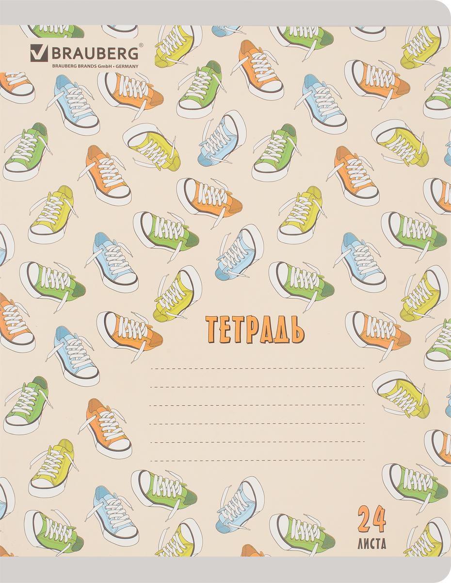 Brauberg Тетрадь Кеды 24 листа в клетку цвет оранжевый401865_оранжевыйТетрадь Кеды идеально подойдет для занятий любому школьнику.Обложка, выполненная из картона, сохранит тетрадь в аккуратном состоянии на протяжении всего времени использования. Внутренний блок состоит из 24 листов белой бумаги в голубую клетку с полями. На задней обложке тетради представлены таблица умножения, меры длины, площади, объема и массы.