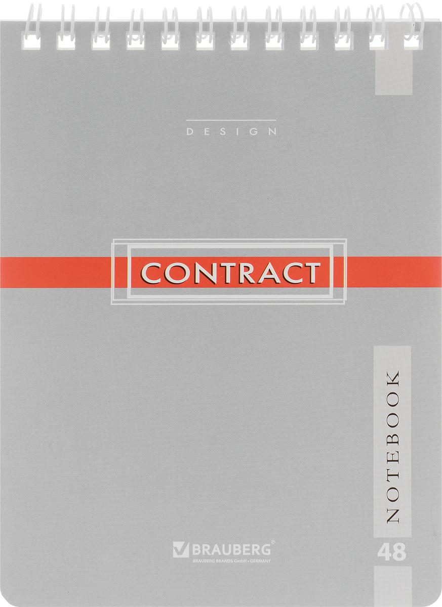 Brauberg Блокнот Contract 48 листов в клетку цвет серый