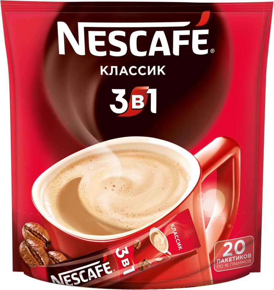 Nescafe 3 в 1 Классик кофе растворимый, 20 шт12235510Nescafe 3 в 1 Классик - кофейно-сливочный напиток, в состав которого входят высококачественные ингредиенты: кофе Nescafe, сахар, сливки растительного происхождения. Каждый пакетик Nescafe 3 в 1 подарит вамидеальное сочетание кофе, сливок, сахара!