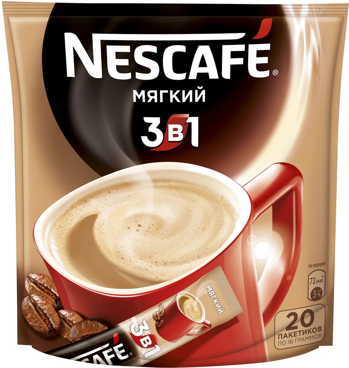 Nescafe 3 в 1 Мягкий кофе растворимый, 20 шт0120710Nescafe 3 в 1 Мягкий - кофейно-сливочный напиток, в состав которого входят высококачественные ингредиенты: кофе Nescafe, сахар, сливки растительного происхождения. Каждый пакетик Nescafe 3 в 1 подарит вам идеальное сочетание кофе, сливок, сахара!