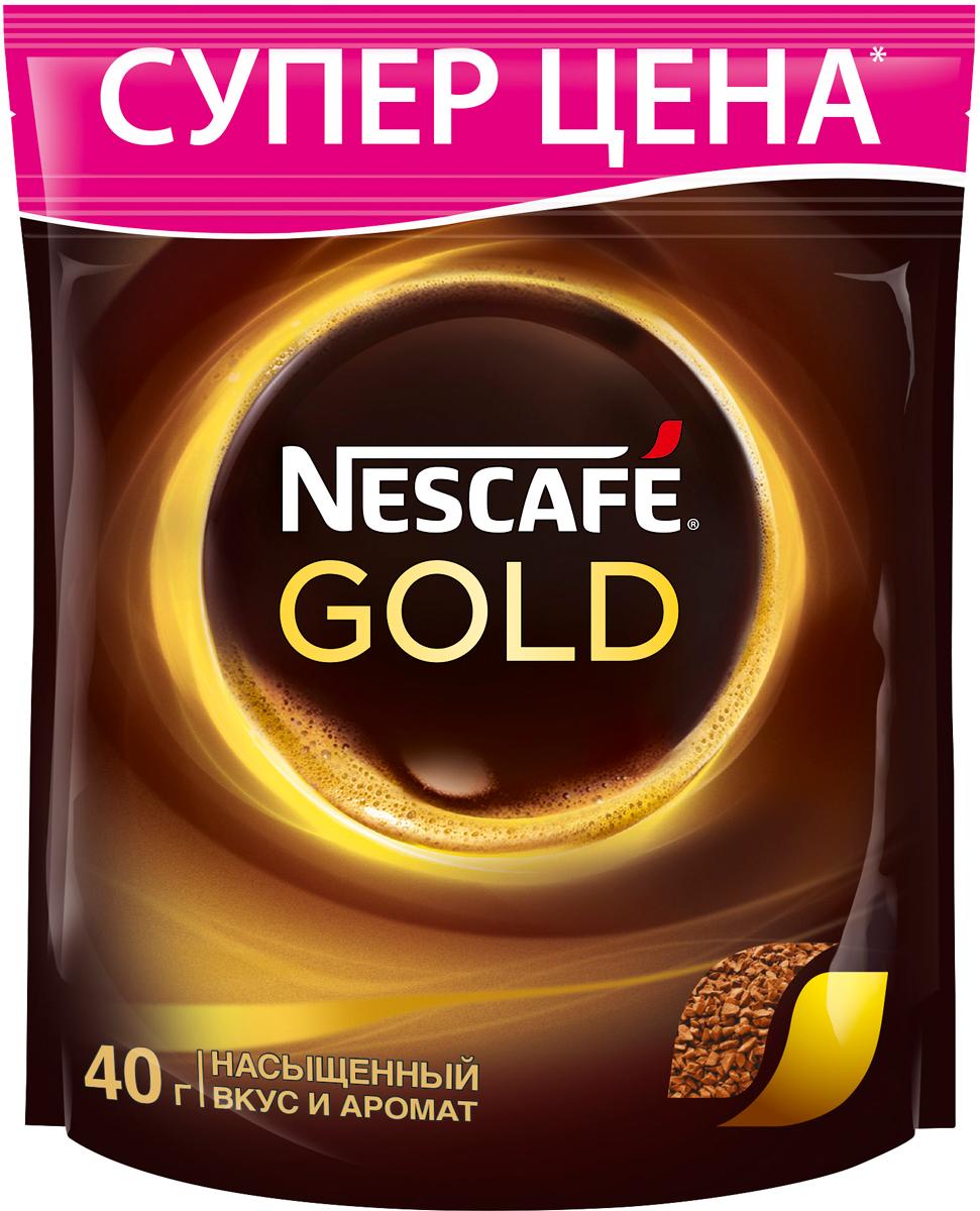 Nescafe Gold 100% кофе растворимый сублимированный, 40 г12280202Почувствуйте истинное удовольствие с кофе Nescafe Gold. Ведь Nescafe Gold создан из обжаренных кофейных зерен нескольких сортов, чтобы вы могли в полной мере ощутить его неповторимый аромат и насыщенный вкус. Nescafe Gold - кофе, который дарит удовольствие.