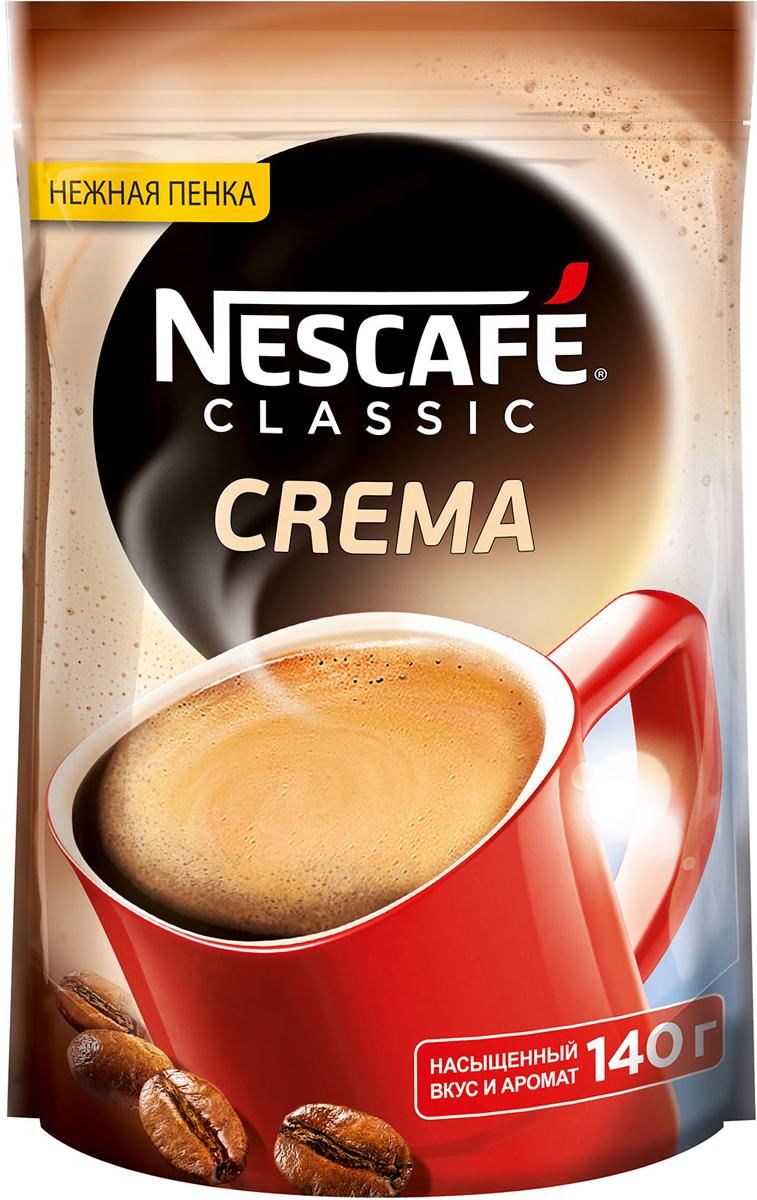 Nescafe Classic Crema кофе растворимый, 140 г12297258Приготовление кофе Nescafe Classic Crema - как рождение нового утра, полного ожидания новых ярких событий. Nescafe Classic Crema - это растворимый кофе с насыщенным вкусом, ароматом и нежной кофейной пенкой.