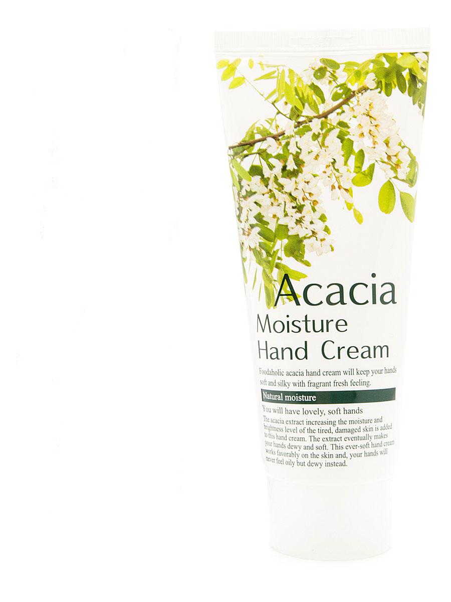 FoodaHolic, крем для рук с экстрактом Цветов Акации, 100 млFH601335Крем для рук с натуральным экстрактом акации интенсивно увлажняет и смягчает кожу, имеет легкую, не липкую текстуру и быстро впитывается, оставляя на коже приятный цветочный аромат акации. Применение средств с экстрактом акации помогает избавить от сухости, придать ей бархатистость. Масло макадамии, виноградной косточки и экстракт алоэ, также входящие в состав крема, улучшают структуру кожи, повышают синтез собственного коллагена, питают и восстанавливают эпидермис. Крем с акацией препятствует обветриванию рук, а также способствует быстрому заживлению трещинок и микротравм на поверхности кожи. Ваши ручки сохранят гладкость, красоту и здоровый цвет.