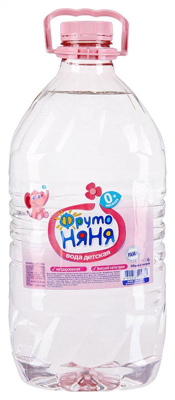 ФрутоНяня детская вода рекомендована для детей с первых дней жизни, не требует кипячения, тщательно сбалансирована по минеральному составу.