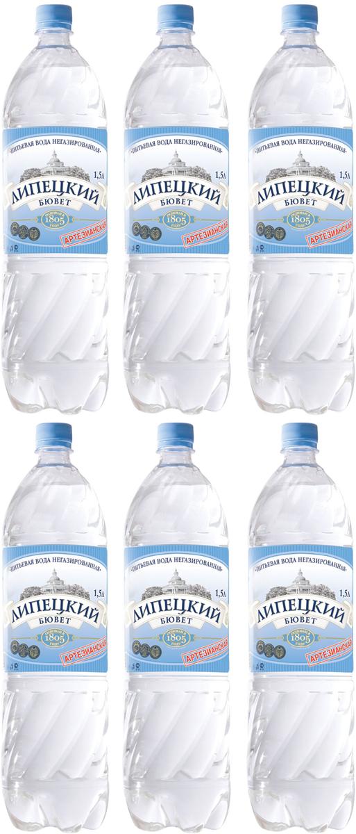Липецкий Бюветводаартезианская питьевая негазированная, 6 штук по 1,5 л501517Вода питьевая артезианская негазированная I категории