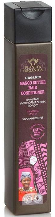 Planeta Organica Африка бальзам для нормальных волос манго, 250 мл071-03-2629Увлажняющий бальзам для нормальных волос, приготовлен на богатом витаминами органическом манговом масле, которое восстанавливает структуру каждого волоса, успокаивает и питает кожу головы. После применения бальзама с манговым маслом волосы станут блестящими, сильными, здоровыми и послушными.