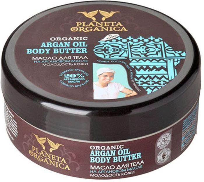 Planeta Organica Африка масло для тела молодость кожи аргановое масло, 250 мл071-03-2797Агановое масло для тела. Богатое витаминами натуральное масло аргании тонизирует, глубоко увлажняет и омолаживает кожу тела. После его регулярного применения тело становится более упругим и гладким.