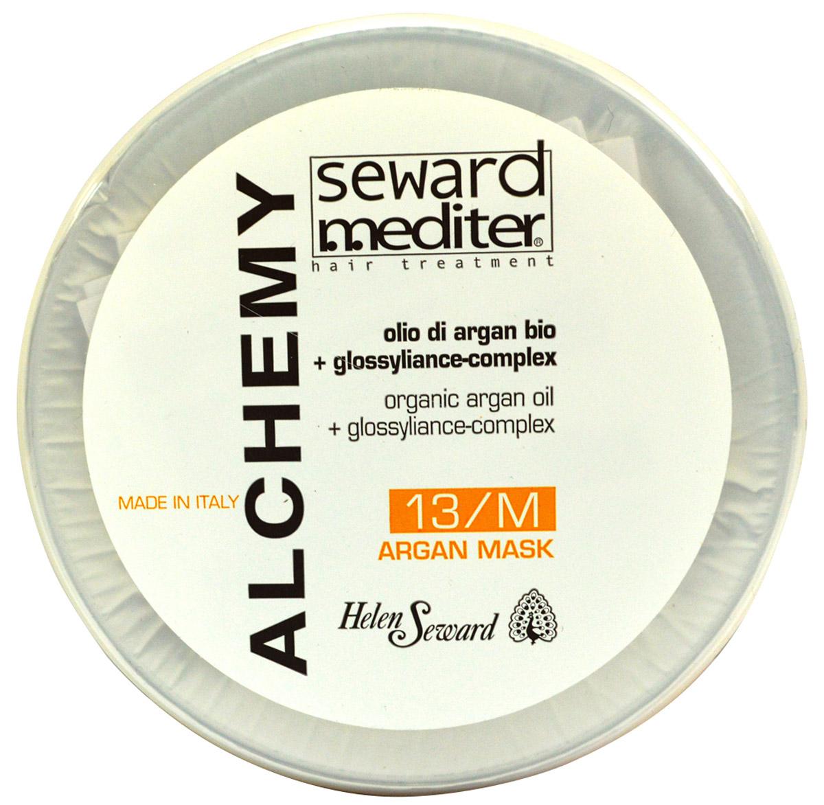 Helen Seward Alchemy Argan Mask 13/M Маска для всех типов волос с аргановым маслом, 500 мл1307Глубоко питает и увлажняет волосы, оказывая укрепляющее действие, делает волосы идеально гладкими. Обладает реструктурирующим действием, улучшая состояние волос за счет уплотнения и восстановления его структур. Придает интенсивный блеск и мягкость волосам, делая их легкорасчесываемыми. Снимает статическое электричество. Не утяжеляет волосы.