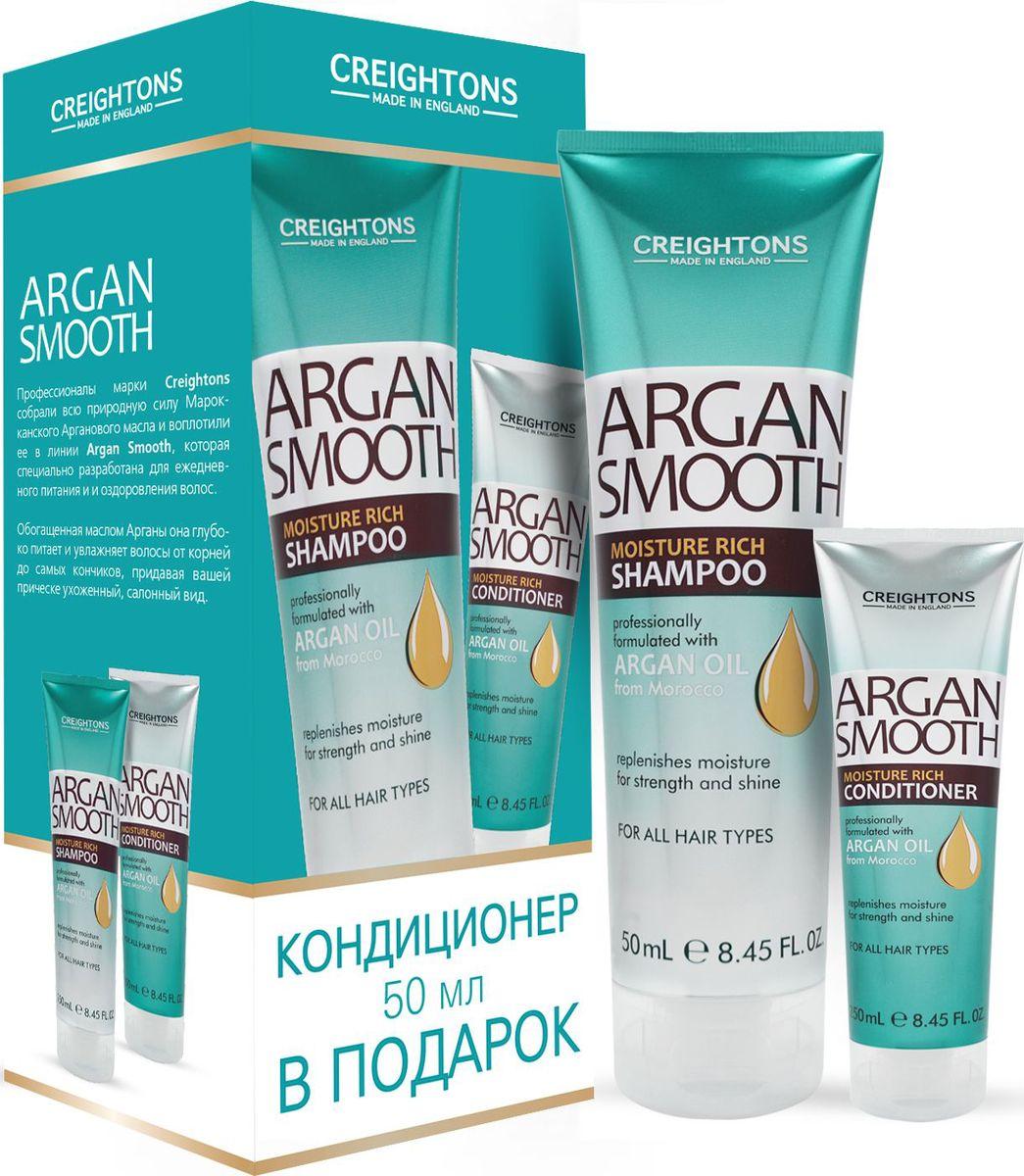Greightons Набор Глубокое увлажнение волос, с Аргановым маслом, 300 млPN5606Восстанавливающий шампунь и кондиционер для волос с Аргановым маслом проникают в структуру волоса и восстанавливают его изнутри. Даже самые поврежденные волосы становятся мягкими и увлажненными. Шампунь и кондиционер идеально подходят для восстановления сухих, поврежденных волос