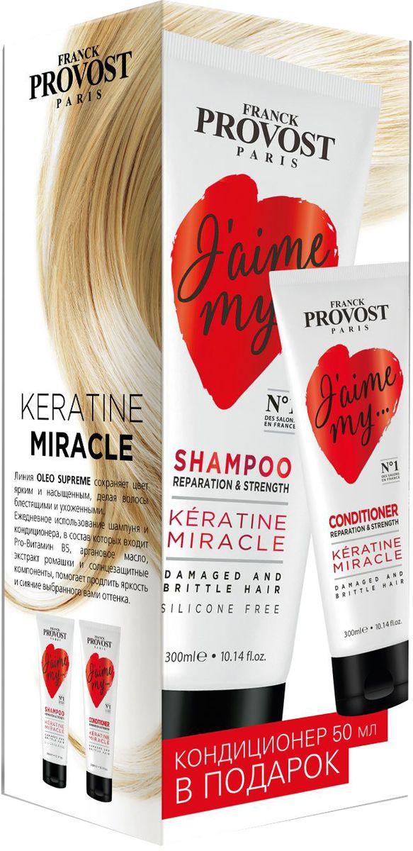 Franck Provost Набор Keratin Miracle, для восстановления и придания силы волосам, 350 млPRN32800Шампунь для восстановления волос с аргановым маслом, обогащенный антиоксидантами, способствует обновлению клеточной структуры волос, придает сияния и мягкость. Кондиционер для восстановления волос с аргановым маслом, обогащенный антиоксидантами, способствует обновлению клеточной структуры волос, придает сияния и мягкость
