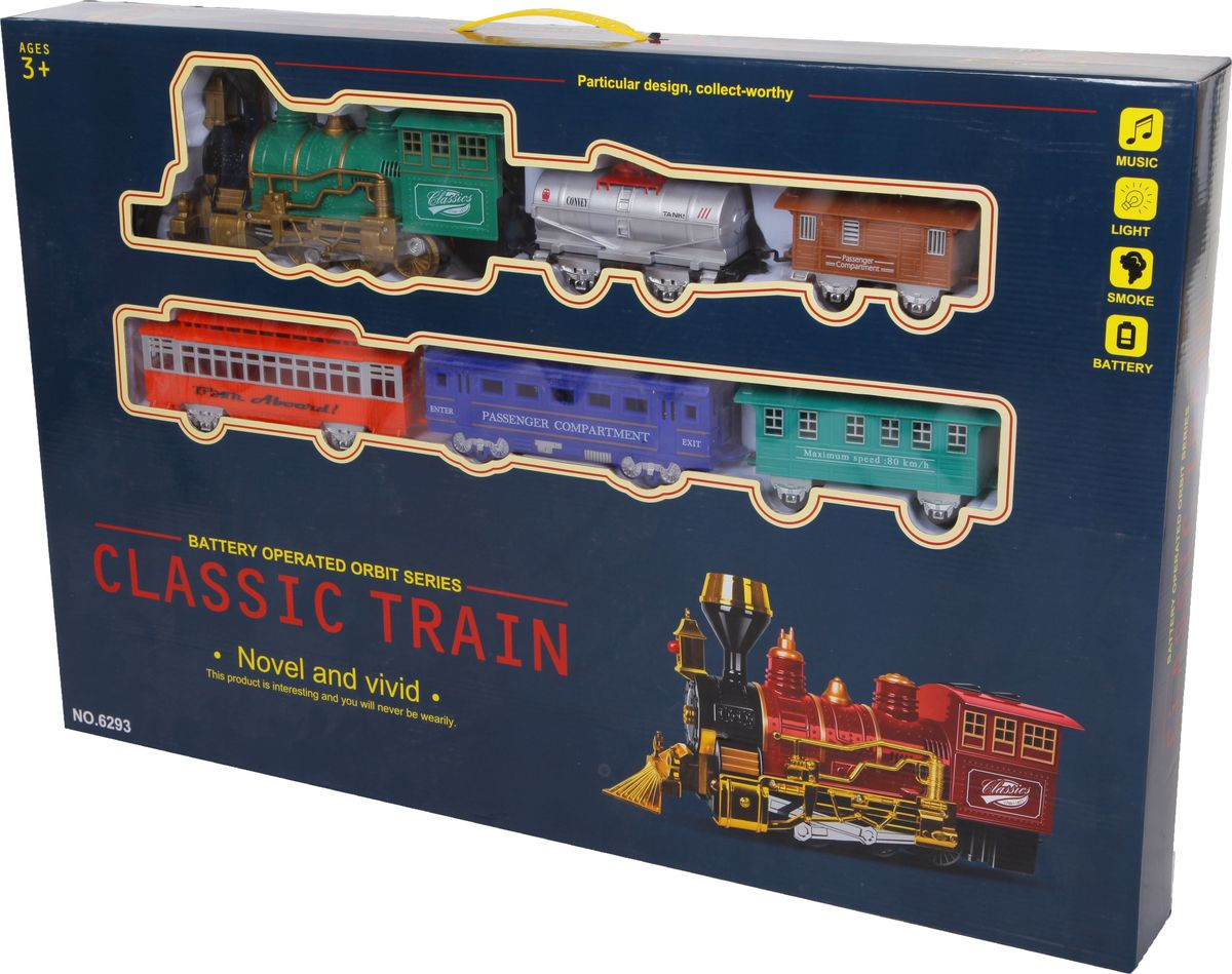 Yako Железная дорога Classic Train Y1699036 jixin happy train 6188d купить