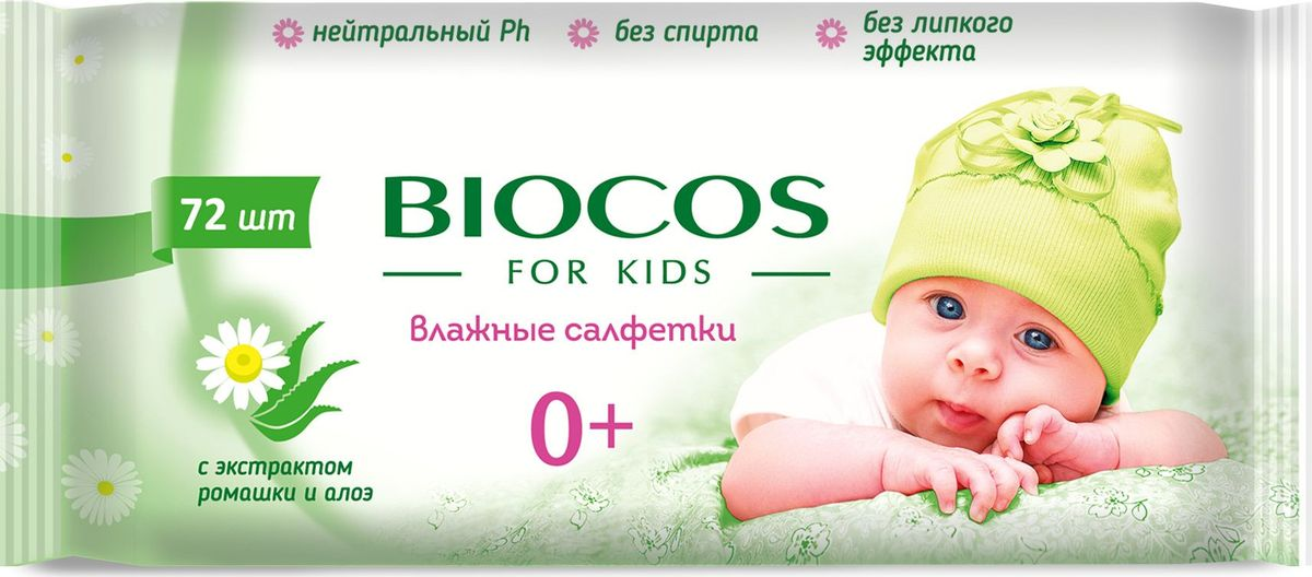 BioCos Влажные салфетки, для детей, 72 шт18840Открыть клапан и извлечь салфетку. Использовать по назначению. Во избежание высыхания салфеток после применения плотно закрыть клапан. Салфетки предназначены для одноразового использования.Уважаемые клиенты! Обращаем ваше внимание на возможные изменения в дизайне упаковки. Качественные характеристики товара остаются неизменными. Поставка осуществляется в зависимости от наличия на складе.