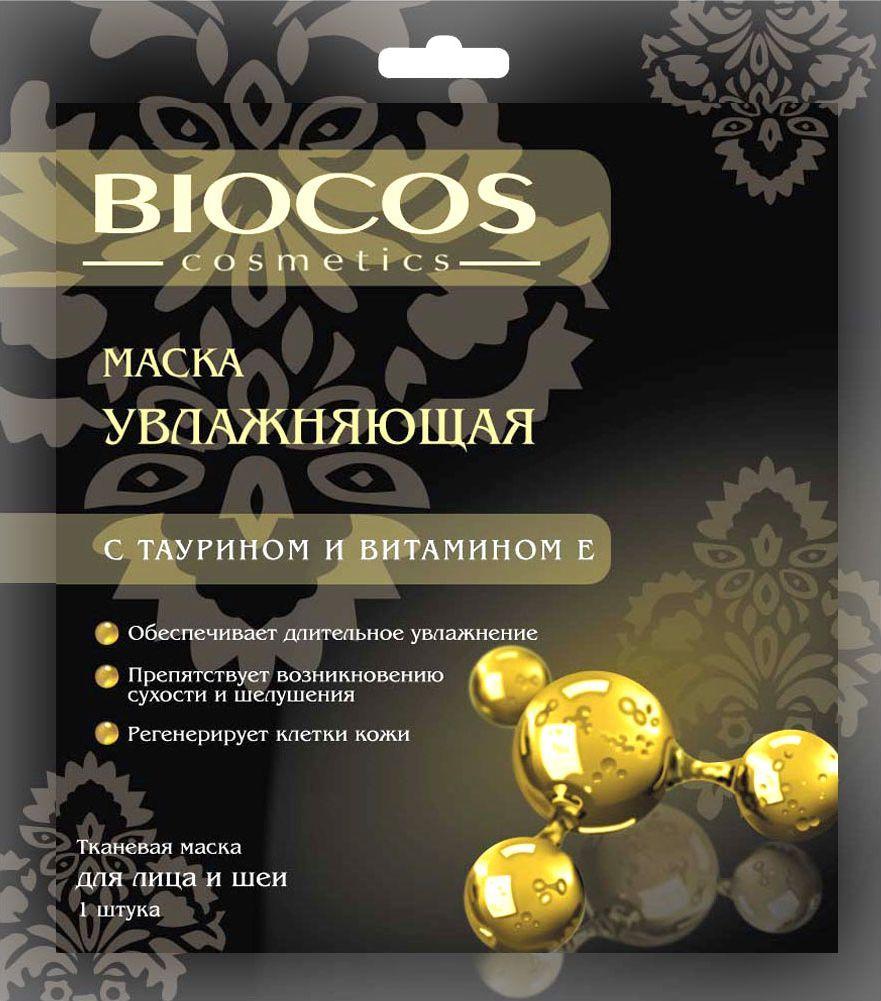 BioCos Тканевая маска для лица и шеи Увлажняющая7869