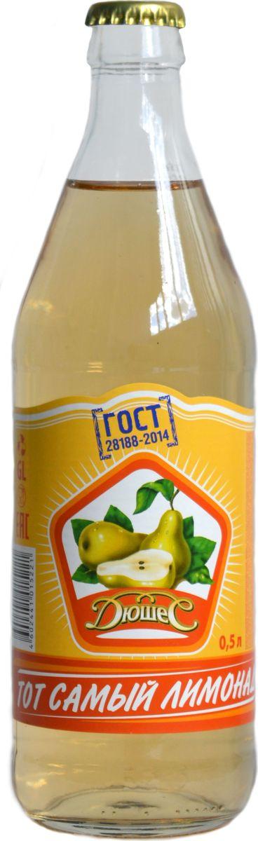 Тот самый Дюшес напиток безалкогольный сильногазированный, 0,5 л стекло010500-0026431Лимонад «Дюшес» - компактный формат на любой случай в жизни, будь-то, вело прогулка, пикник или поход в кино. Лимонад «Дюшес» наполнит яркими красками даже самый серый день. Сделано по оригинальным рецептам. Не содержит сахара.