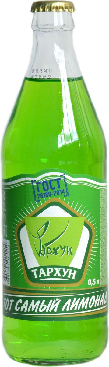 Тот самый Тархун напиток безалкогольный сильногазированный, 0,5 л стекло010500-0026434Лимонад «Тархун» - компактный формат на любой случай в жизни, будь-то, вело прогулка, пикник или поход в кино. Лимонад «Тархун» наполнит яркими красками даже самый серый день. Сделано по оригинальным рецептам. Не содержит сахара.