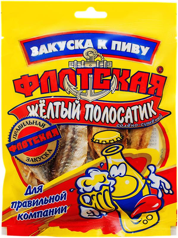 Флотская жёлтый полосатик солёно-сушёный, 50 г158Флотская - правильная закуска к пенному!