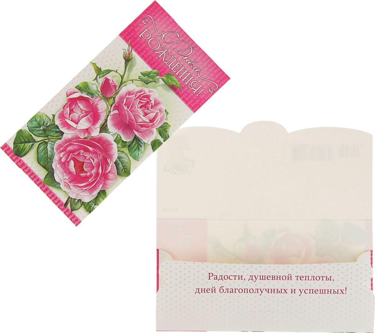 Конверт для денег Эдельвейс С Днем Рождения. Розовые цветы, 16 х 8 см1103014Невозможно представить нашу жизнь без праздников! Мы всегда ждём их и предвкушаем, обдумываем, как проведём памятный день, тщательно выбираем подарки и аксессуары, ведь именно они создают и поддерживают торжественный настрой. Этот конверт для денег - отличный выбор, который привнесёт атмосферу праздника в ваш дом!