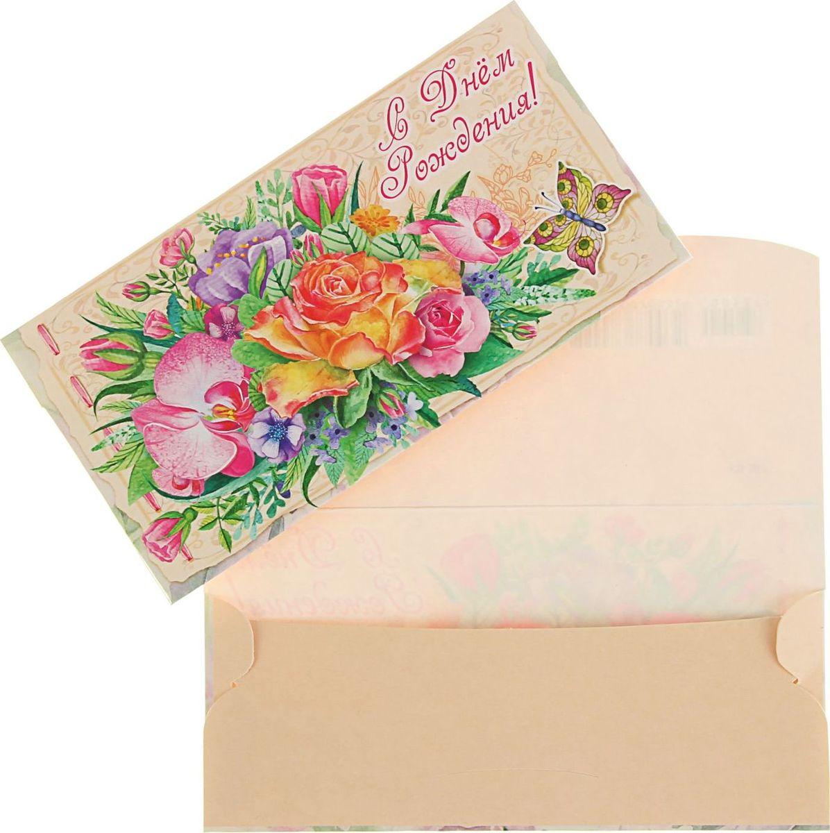Конверт для денег Эдельвейс С Днем Рождения! Розовые цветы, 17 х 8,8 см1735027Невозможно представить нашу жизнь без праздников! Мы всегда ждём их и предвкушаем, обдумываем, как проведём памятный день, тщательно выбираем подарки и аксессуары, ведь именно они создают и поддерживают торжественный настрой. Этот конверт для денег - отличный выбор, который привнесёт атмосферу праздника в ваш дом!