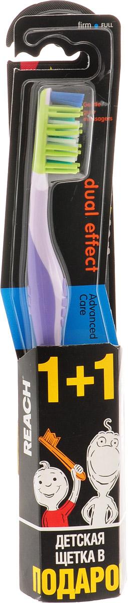 Reach Зубная щетка Dual Effect, жесткая, цвет: сиреневый + Подарок Reach Зубная щетка Wonder Grip, мягкая, цвет: розовый3058835_сиреневый/подарокЗубная щетка Reach Dual Effect глубоко проникает в межзубные пространства. Резиновые пальчики по бокам щетины мягко массируют десны, предотвращая возникновение пародонтоза. Эргономичный дизайн ручки.Reach - эффективные средства для ухода за полостью рта: зубные щетки, нити и полоскание. Reach эффективно очищают зубы, удаляя налет и остатки пищи из межзубных пространств и вдоль линии десен - именно там, где в 80% случаев возникает кариес. С удалением бактерий устраняется причина неприятного запаха изо рта и обеспечивается свежее дыхание надолго.В комплект также входит подарочная детская зубная щетка Reach Wonder Grip, предназначенная для детей от 6 до 12 лет. Товар сертифицирован.