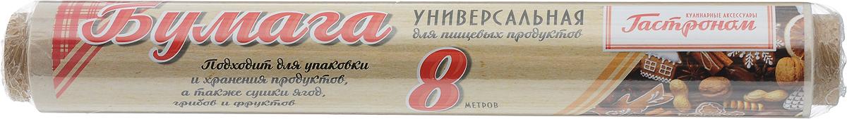 """Бумага для выпечки и хранения пищевых продуктов """"Гастроном"""", 28 см х 8 м"""