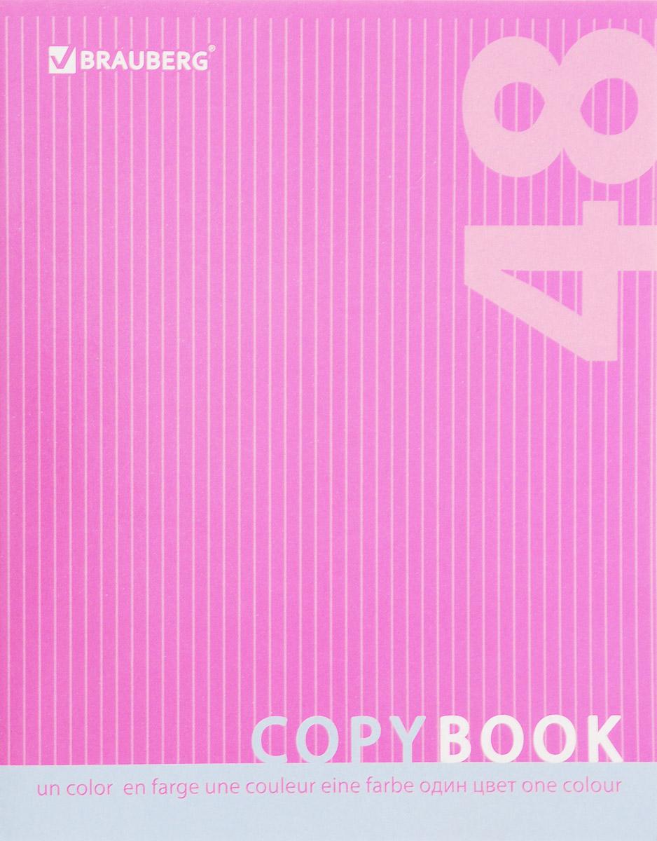 Brauberg Тетрадь One Colour 48 листов в клетку цвет розовый 401867401867_розовыйТетрадь Brauberg One Colour пригодится как школьнику, так и студенту. Обложка изготовлена из импортного мелованного картона. Внутренний блок выполнен из высококачественного офсета в стандартную клетку с полями. Тетрадь содержит 48 листов.