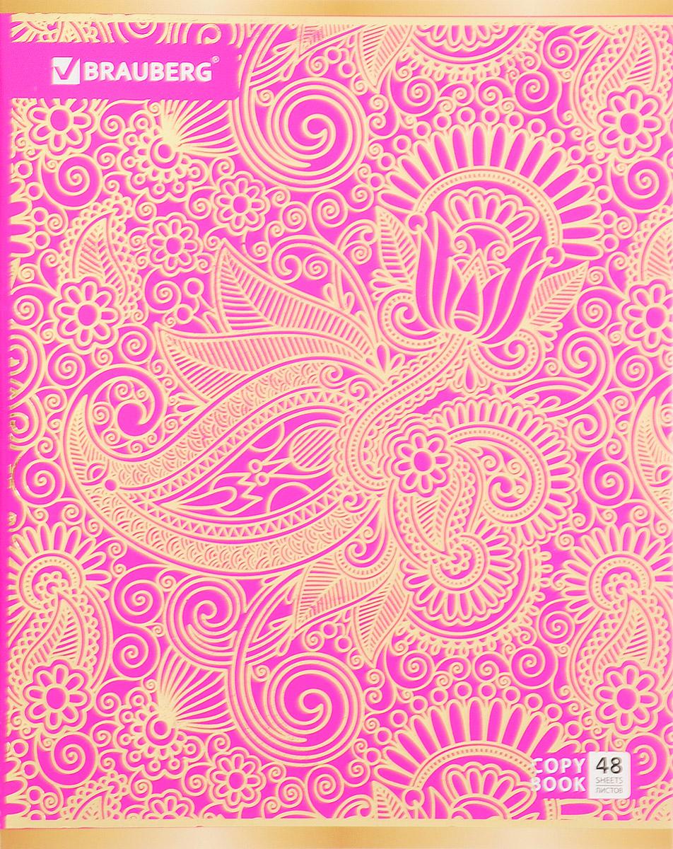 Brauberg Тетрадь Paisley 48 листов в клетку цвет розовый401840_розовыйТетрадь Brauberg Paisley для учебы и работы.Обложка, выполненная из плотного картона, позволит сохранить тетрадь в аккуратном состоянии на протяжении всего времени использования.Внутренний блок тетради, соединенный металлическими скрепками, состоит из 48 листов белой бумаги. Стандартная линовка в клетку голубого цвета дополнена полями.