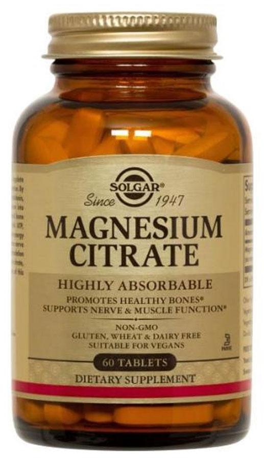 Солгар Цитрат магния таблетки 200 мг №60 - Аптека